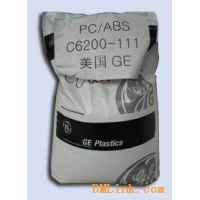 LCP塑胶原料