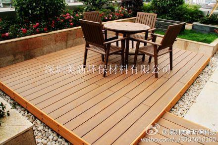 共挤塑木地板 美新共挤塑木户外地板