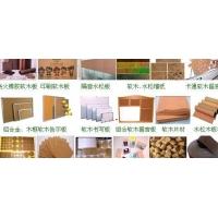 软木板 软木地板 软木地垫 软木地毯