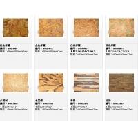 软木板,软木墙板,软木壁纸,软木