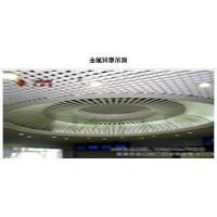 陕西西安特丽达铝幕墙·铝天花 异形铝板系列-金属异型吊顶