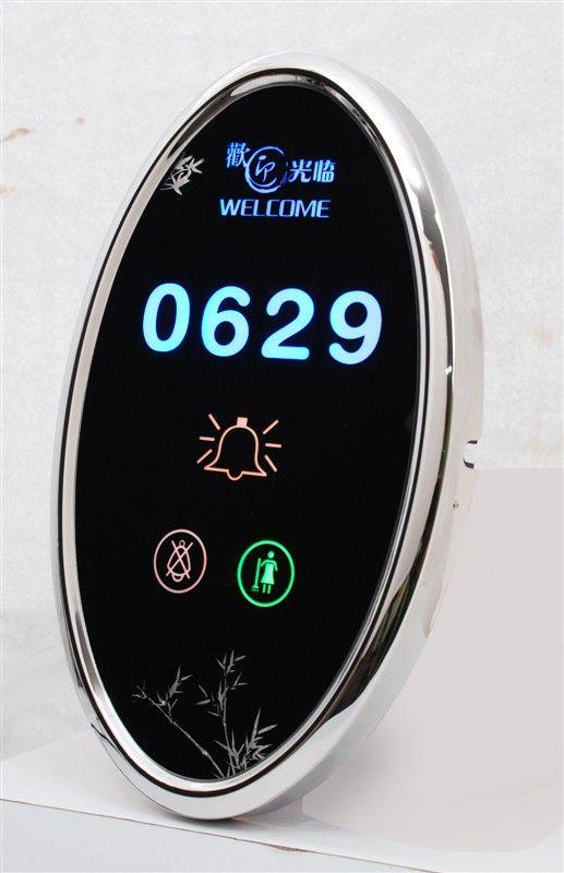 功能特点: 专为酒店精心设计的酒店门牌房态显示门铃,1路请勿打扰和1路请即清理指示,电容式触摸屏门铃开关完全可以取代传统机械门铃开关。当客房主人不想被打扰的时候,按下房内请勿打扰开关,门铃显示器上请勿打扰指示灯点亮,触摸门铃按键时门铃不响, 功能特点: 按下房间内的请勿打扰开关,触摸屏的请勿打扰图案背光被点亮,提示请不要打扰,此时触摸门铃不起作用,房内的门铃不响。 按下房间内的请即清理开关,触摸屏的请即清理图案背光被点亮,提示房间需要清理,让服务员很清晰知道客房需要清理的