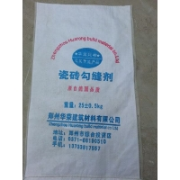 华荣HR—Z2瓷砖勾缝剂   嵌缝剂