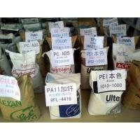 供应POM/PTFE塑胶原料,聚甲醛+氟塑料