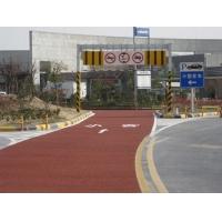 彩色防滑路面材料、彩色路面材料、彩色混凝土路面