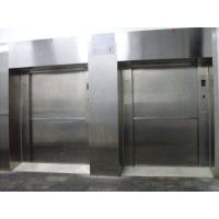 厂家销售临夏杂物电梯、食品梯、食梯、传菜电梯