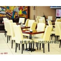 餐厅椅子,上海餐厅椅子,餐厅椅子定做-上海红湖