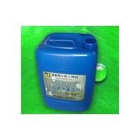水性纳米疏水剂12元/公斤、净味剂
