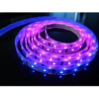幻彩灯条批发RGB灯条生产厂家