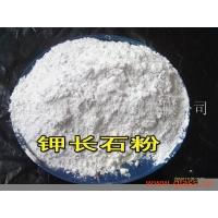 供应平江高钾长石粉