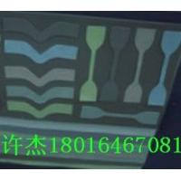 上海灵叙专业生产电子厂用的导热硅胶片