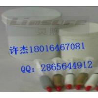导热硅胶与导热硅脂产品