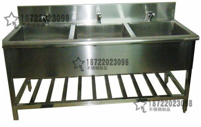 不锈钢3人洗手池_三槽洗手池