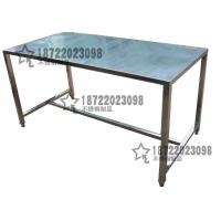 不锈钢单层工作台_办公用不锈钢工作台