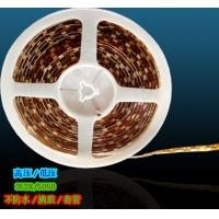 中高档最便宜低价格的LED软灯条,软灯带