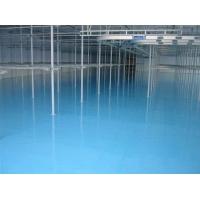 环氧树脂地坪 环氧树脂地坪漆 环氧工业耐磨地坪漆