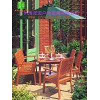 庭院实木家具