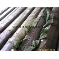 合金结构钢20CR 40CR