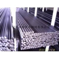 优质合金结构钢20CRMNTIH