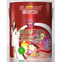 中国十大品牌油漆涂料 喜临门低碳儿童环保乳胶漆