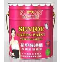 中国十大品牌油漆涂料 喜临门抗甲醛净味多功能墙面漆