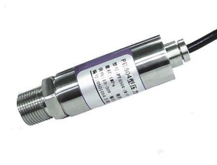 气体压力传感器 容器压力测量仪变送器4db