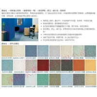 健丽龙-美国阿姆斯壮PVC地板