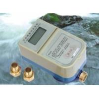 北京益都射頻卡智能冷、熱水水表