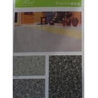 供应惠宝芯塑胶PVC地板