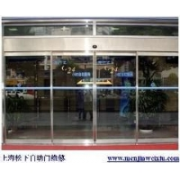 上海杨浦区殷行多玛旋转门维修安装保养50930378