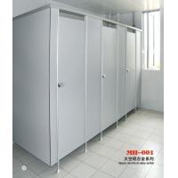 南京卫生间隔断-美和建材-MH-001太空铝合金系列