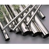 202不锈钢焊接管、环保3202不锈钢有缝管