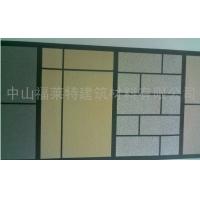 广东高品质真石漆 广东性价比最高的真石漆 福莱特涂料