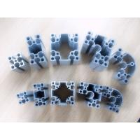 北京各种铝型材加工定做,各种表面处理铝型材,北京工业铝材