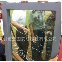 广元防爆窗,南充重庆钢质防爆厂家亚图生产销售