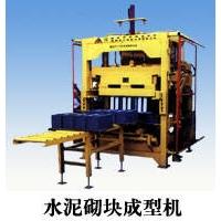 空芯砌块成型机节能型选矿设备 (0371-64372779)