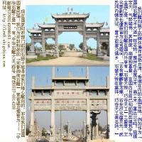 石雕牌坊牌樓,石亭塔橋、龍柱龍壁華表、藤架廊橋、燈籠欄桿