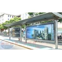 鹽城|淮安|連云港|耐力板車棚雨棚耐力板
