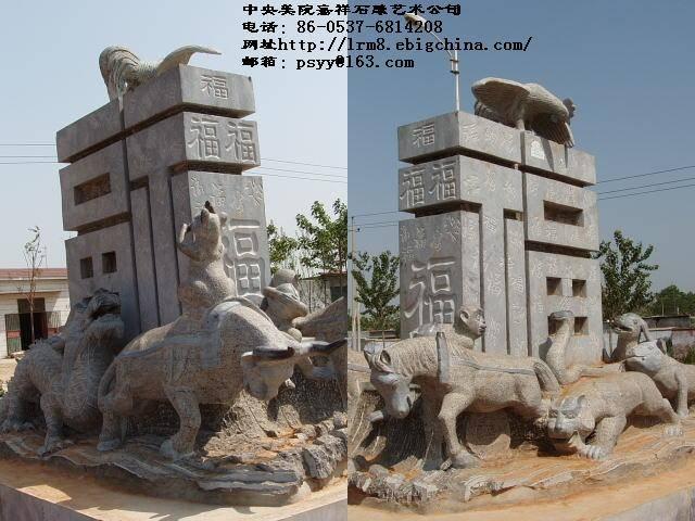 石雕12生肖福运,十二生肖柱石雕等中央美院雕塑大师作品石雕