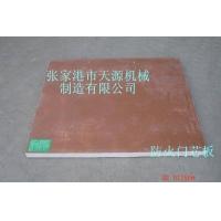 珍珠岩防火门芯板