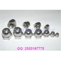 DIN1587盖形螺母, 美制盖形螺母, GB923
