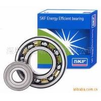 SKF深沟球轴承现货 E2. 608-2Z/C3
