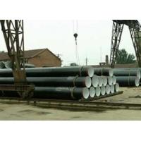 IPN8710饮水管道内壁防腐钢管