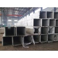 加工不同材质的不锈钢方矩形钢管