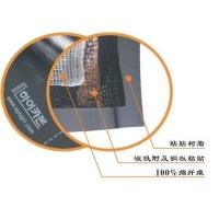 韩国HiCARBON棉网电地暖诚招各区域代理