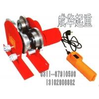 微型电动跑车|石家庄微型电动跑车|成华起重微型电动跑车