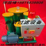 XR-5R精密液压油油水分离过滤机