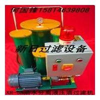 XR-5R精密液壓油油水分離過濾機