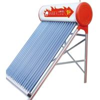 西海晨光太阳能热水器