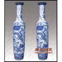 开业庆典陶瓷大花瓶 青花瓷大花瓶 大花瓶厂家定做